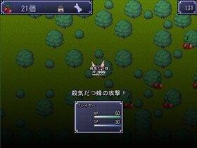 デスチェリー農場へようこそ!~ Welcome To Death-Cherry Farm ~ Game Screen Shot5