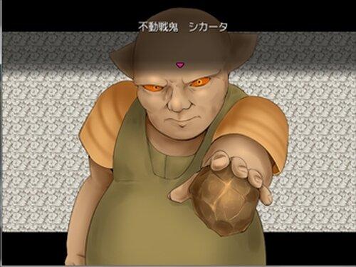 SILENT MAGIC Game Screen Shot2