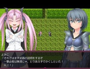 SILENT MAGIC Game Screen Shot