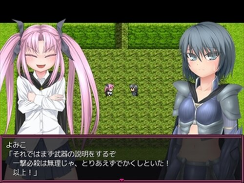 SILENT MAGIC Game Screen Shots