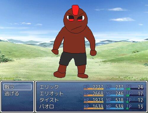 空想ヒーローズ ~さくらんぼ奪い合い戦争~ Game Screen Shot1