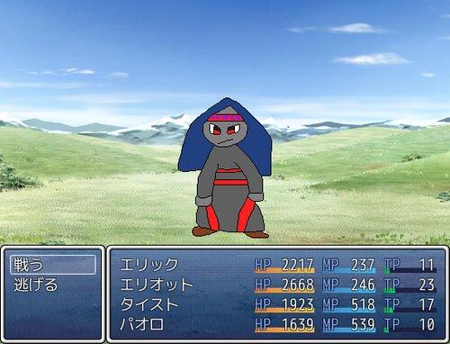 空想ヒーローズ ~さくらんぼ奪い合い戦争~ Game Screen Shot2