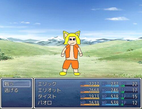 空想ヒーローズ ~さくらんぼ奪い合い戦争~ Game Screen Shots