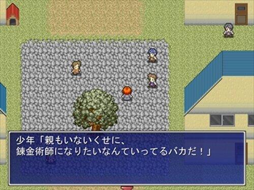 錬金術師になるために Game Screen Shot2