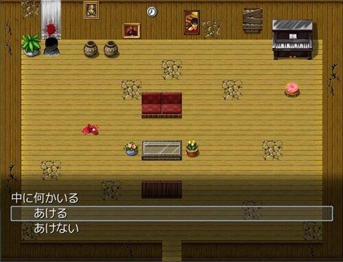 桜の散る季節にまた逢いましょう。 Game Screen Shot1