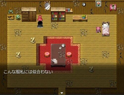 桜の散る季節にまた逢いましょう。 Game Screen Shot4