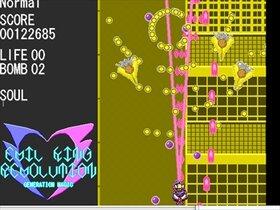 GENERATION MAGIC Game Screen Shot4