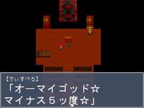 うずまきねんび3 Game Screen Shot4