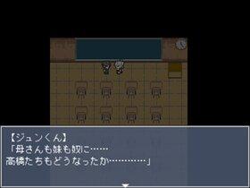うずまきねんび3 Game Screen Shot5