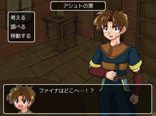 Force Gate ~激昂~ Game Screen Shot1