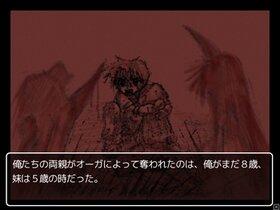 Force Gate ~激昂~ Game Screen Shot2