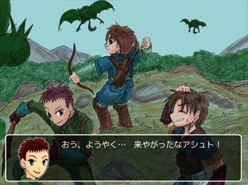 Force Gate ~激昂~ Game Screen Shot3