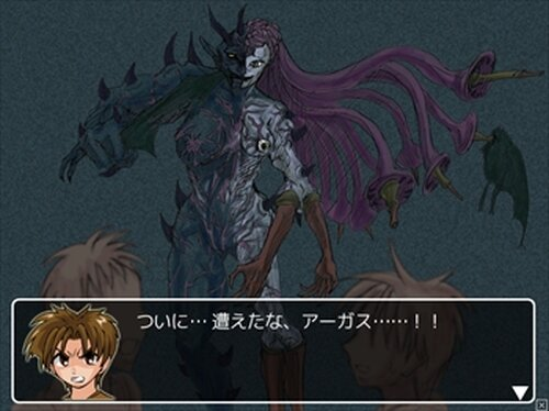 Force Gate ~激昂~ Game Screen Shots