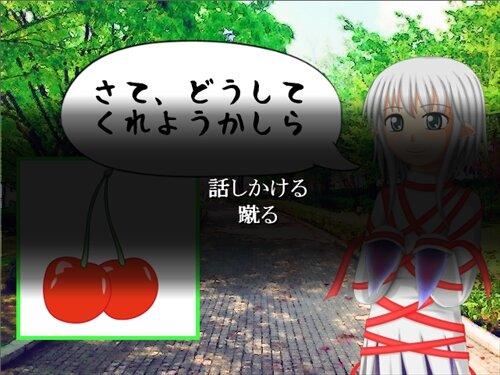 さくらんぼと鈴音ちゃん Game Screen Shot1
