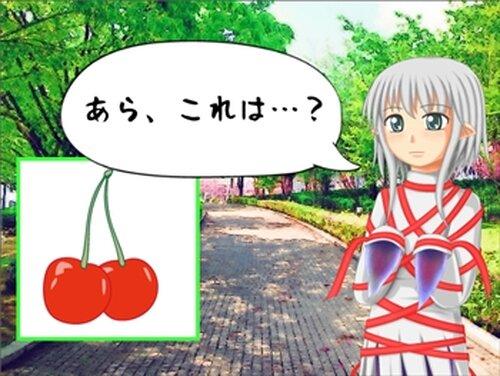 さくらんぼと鈴音ちゃん Game Screen Shots