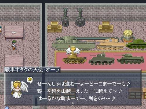 アンティーカロマンAusf B 封印されし世界 Game Screen Shot1