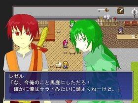 メイドとさくらんぼ Game Screen Shot3