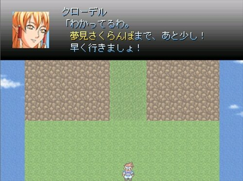 Default of Default-さくらんぼ編- Game Screen Shot1