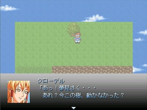 Default of Default-さくらんぼ編- Game Screen Shot4