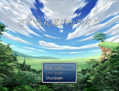 さくらんぼパックマン Game Screen Shot2