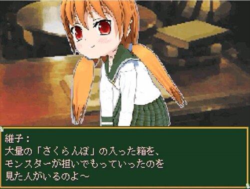 チェリー×チェリー Game Screen Shot1