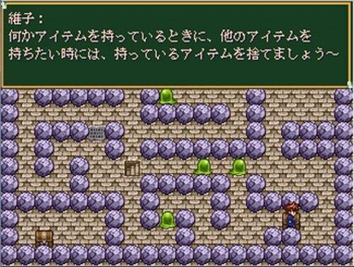 チェリー×チェリー Game Screen Shot5
