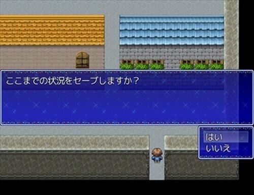 さくらんぼ恋物語 Game Screen Shot4