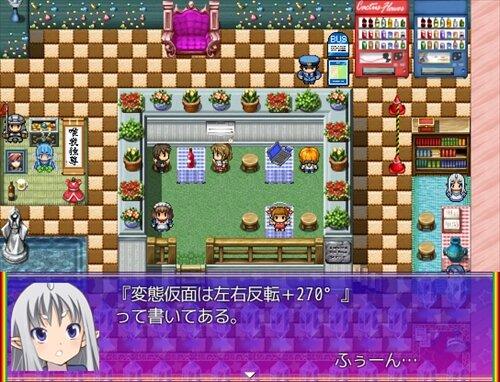 ユルすぎる密室 Game Screen Shot1