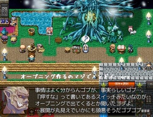 ユルすぎる密室 Game Screen Shot3