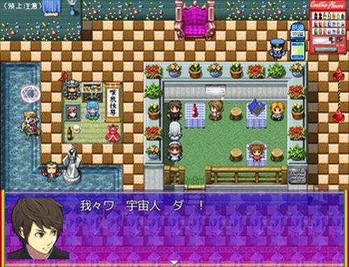 ユルすぎる密室 Game Screen Shot4