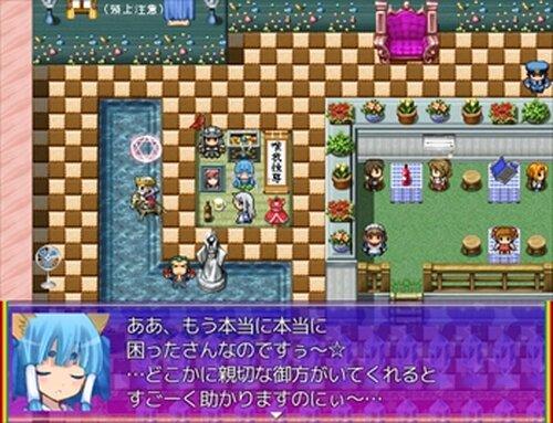 ユルすぎる密室 Game Screen Shot5