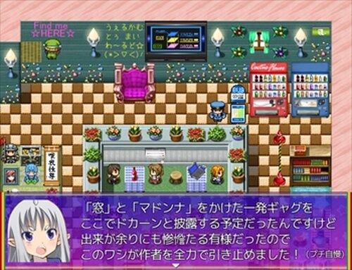 ユルすぎる密室 Game Screen Shots