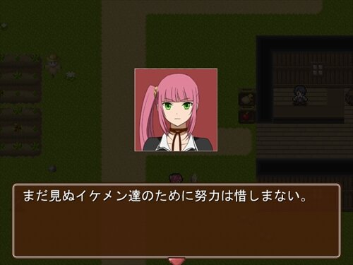 ムラムスメノヤボウ Game Screen Shot1