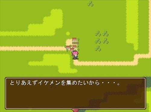 ムラムスメノヤボウ Game Screen Shot3