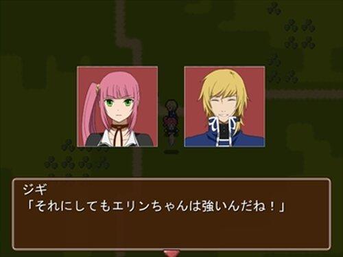 ムラムスメノヤボウ Game Screen Shot4