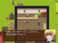 ムラムスメノヤボウのゲーム画面
