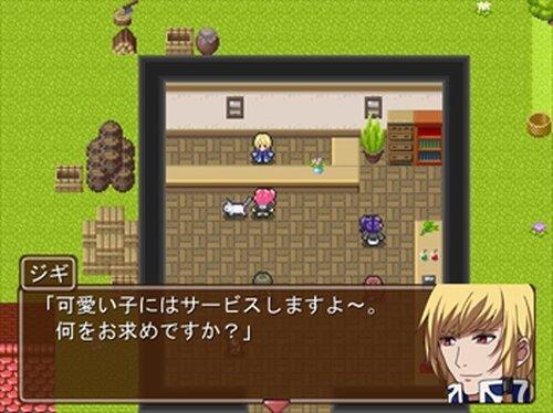 ムラムスメノヤボウ Game Screen Shots