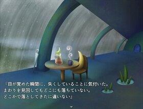 三日月 (高画質PC用) Game Screen Shot2