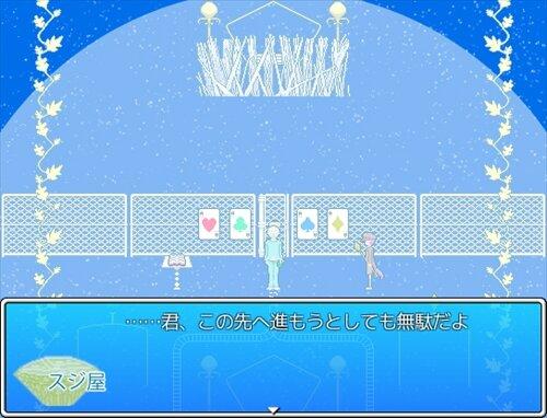 ネオフィリア Game Screen Shot1