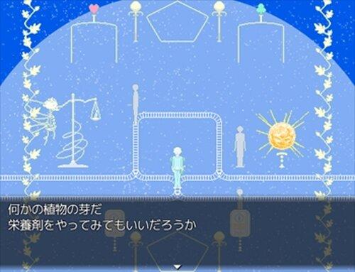 ネオフィリア Game Screen Shot3