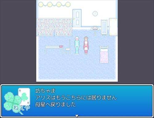 ネオフィリア Game Screen Shot4