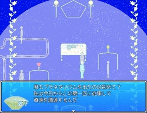 ネオフィリア Game Screen Shots