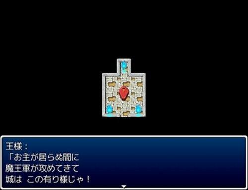 脳を鍛える大人のDPトレーニング Game Screen Shot3