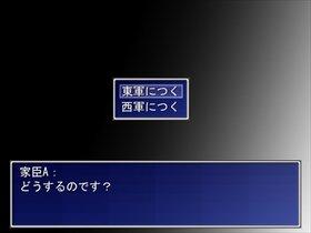 刑部の呪い Game Screen Shot2