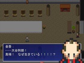 刑部の呪い Game Screen Shot3