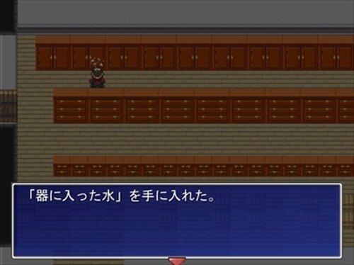 刑部の呪い Game Screen Shot5