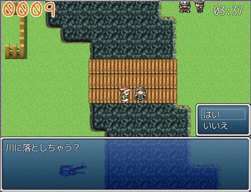ワルキューレは戦死者を探している Game Screen Shot1
