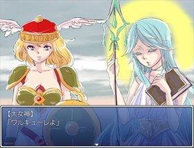 ワルキューレは戦死者を探している Game Screen Shot2