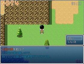 ワルキューレは戦死者を探している Game Screen Shot4