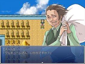 ワルキューレは戦死者を探している Game Screen Shot5